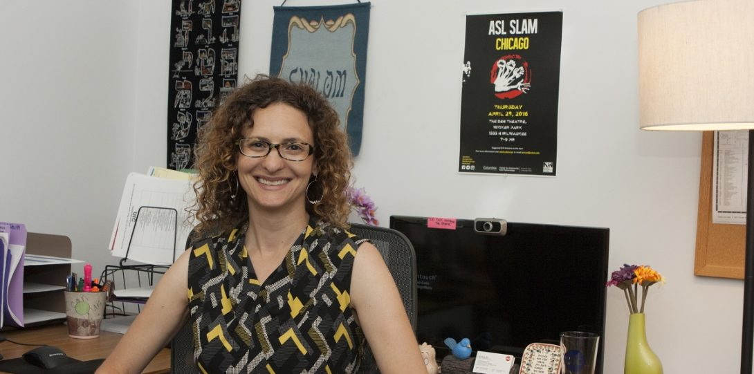 April Maman, Academic Access Coordinator